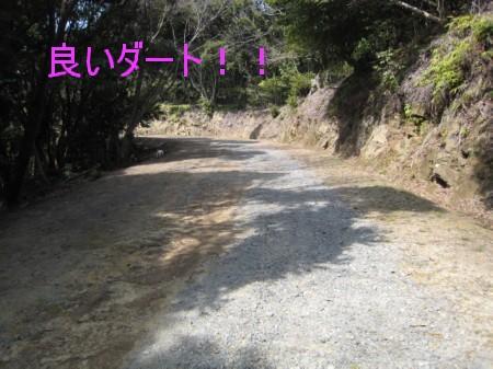 080315 上山公園 063-po