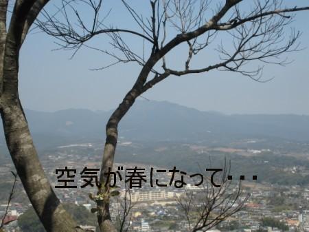 080315 上山公園 078-po