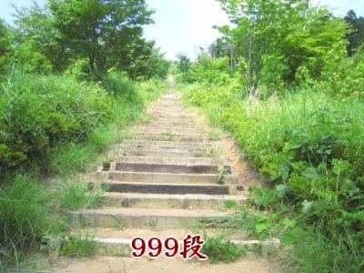080613の映像 002_u400