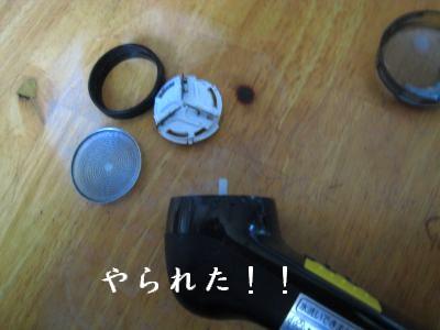 080619の映像 004_u400