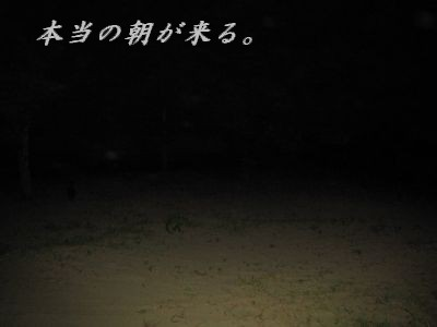 090629の映像 025_u400