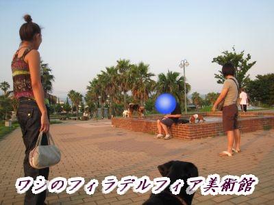080710の映像 063_u400