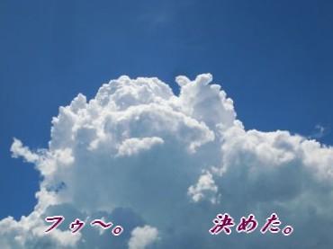 080808の映像 018_u400