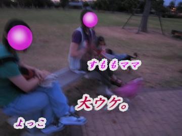 080808の映像 186_u400