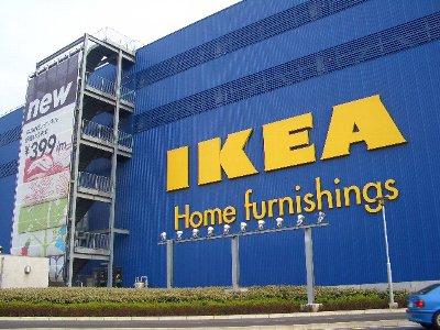 IKEAでびゅー♪