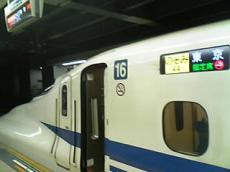 Image263dfa.jpg