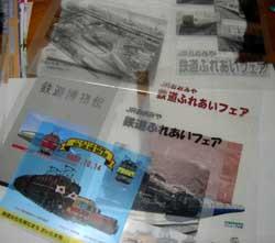 oomiya-05.jpg