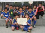 03/28若林杯優勝!(4年生)