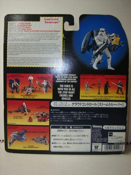 SW DXフィギュア クラウドコントロール(ストームトルーパー) 2