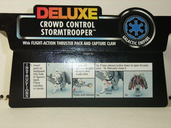SW DXフィギュア クラウドコントロール(ストームトルーパー) 3