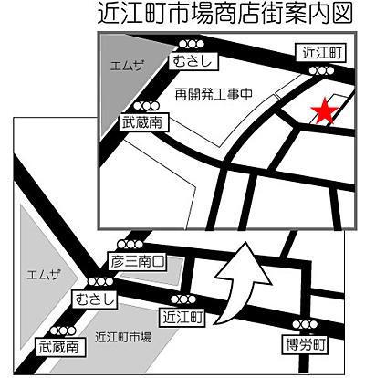 近江町市場寿し 地図
