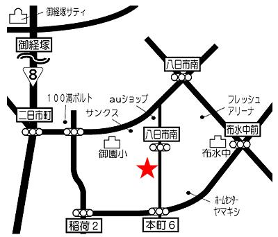本町接骨院 地図