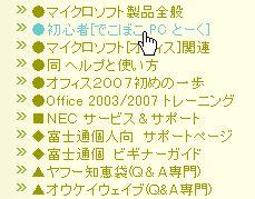 20080412SakuraLink