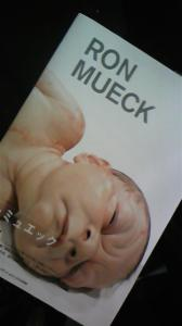 ron mueck 1