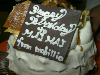 from da1 cake2