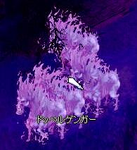 080730-2.jpg
