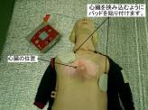 AED取付状態2