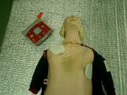 AED_torituke.jpg