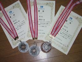 20080810_210040.jpg