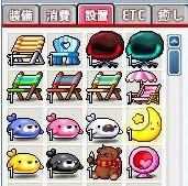 5・4-さなの椅子コレクション