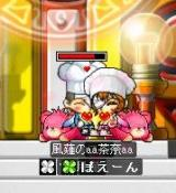 5・7-ピンクックマ