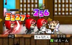 5・26-中忍3