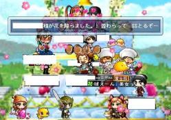 5・26-暁s&星くずs結婚式2