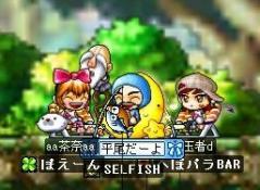 5・31-釣り場2