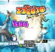 6・1-死龍で狩り1