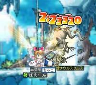 6・1-死龍で狩り2
