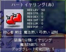 6・3-キャンペーンガシャ4