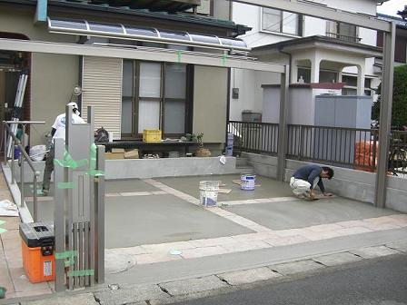 駐車スペースコンクリート打設仕上げ工事
