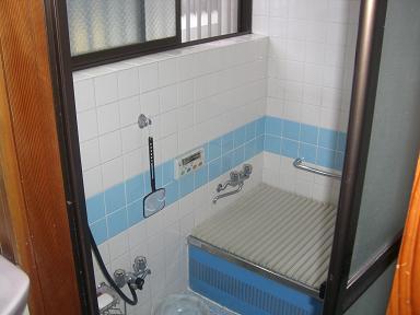東郷邸浴室施工前