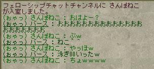 20080616102303.jpg