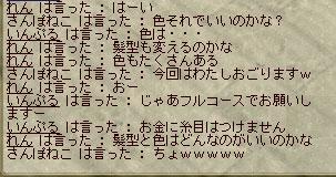 20080618001951.jpg
