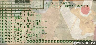 20080624013841.jpg