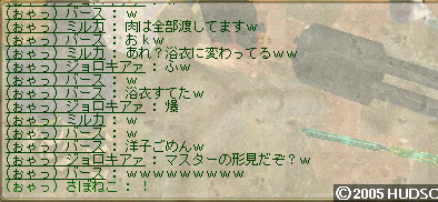 20080624023335.jpg