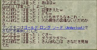 20080626130009.jpg