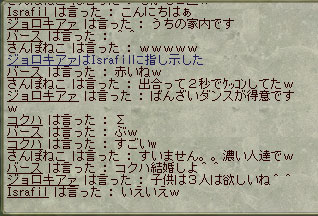 20080627200124.jpg