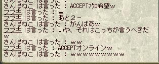200807030945412.jpg