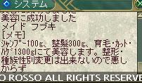 20080703095503.jpg