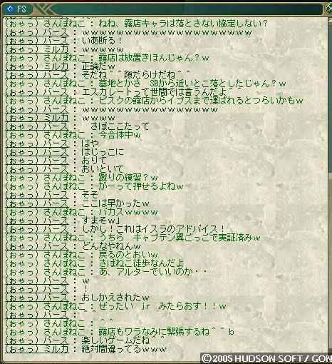 20080704131310.jpg