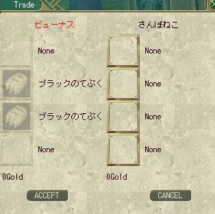 20080709203848.jpg