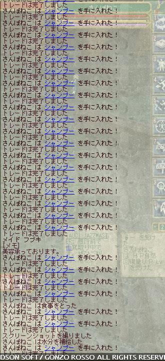 20080709205138.jpg