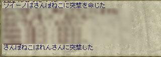 20080711231957.jpg