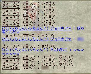 20080719004358.jpg