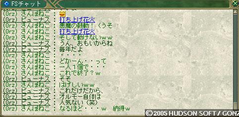 20080730071610.jpg