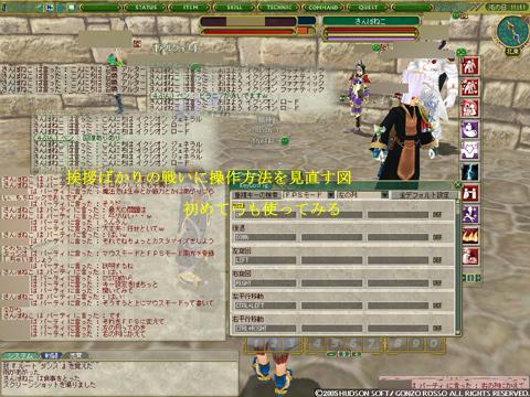 3_20080318074621.jpg