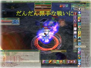 3_20080322101910.jpg