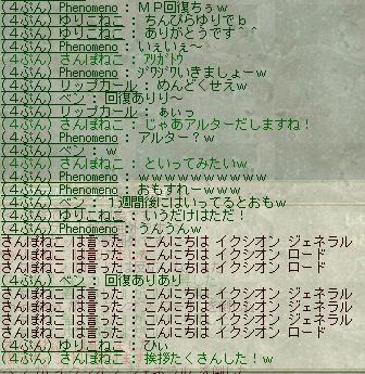7_20080317084102.jpg